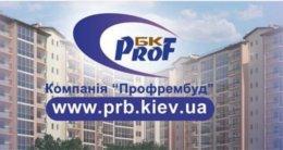 СК Профрембуд