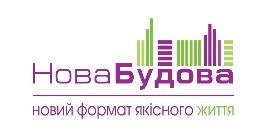 НоваБудова логотип