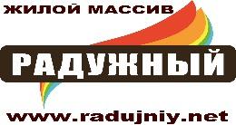 ЖК РАДУЖНИЙ
