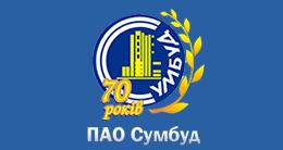 ПАО Сумстрой