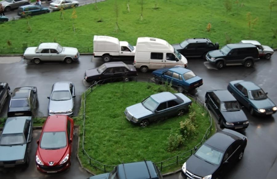 Трудности с парковкой