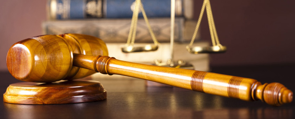 Согласно действующему Закону