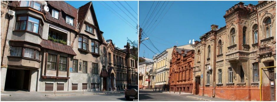 улица Дарвина Харьков