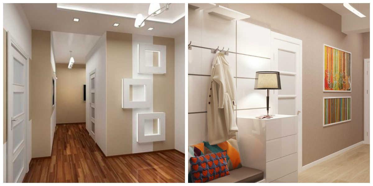 удобный коридор