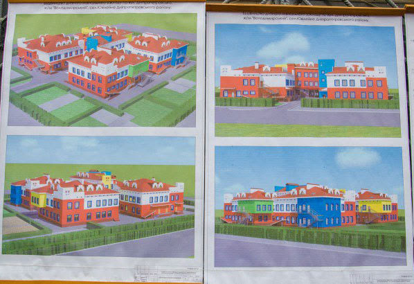 Современный детский сад на 220 мест