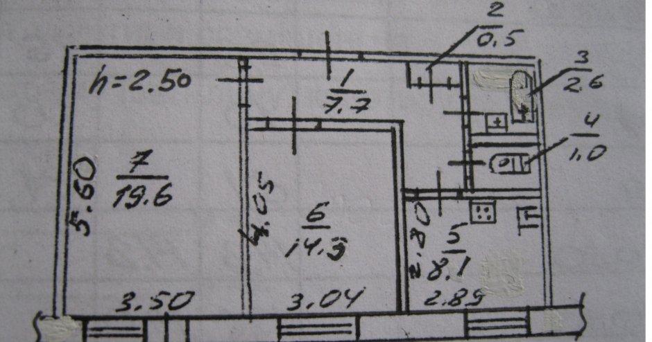 Планировка квартиры чешки