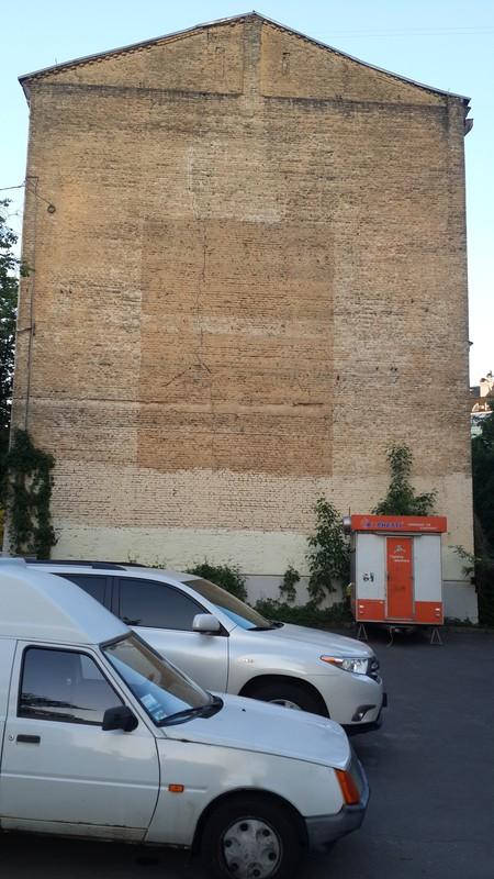 стритарт, фасад