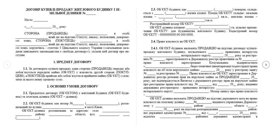 114 фз о порядке выезда из российской федерации несовершеннолетнего гражданина