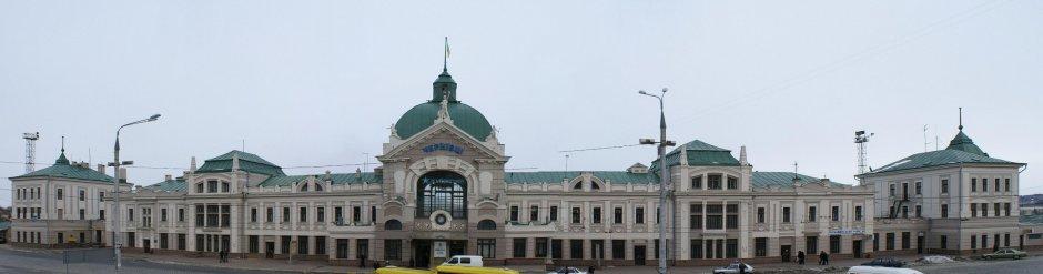 Черновицкий железнодорожный вокзал