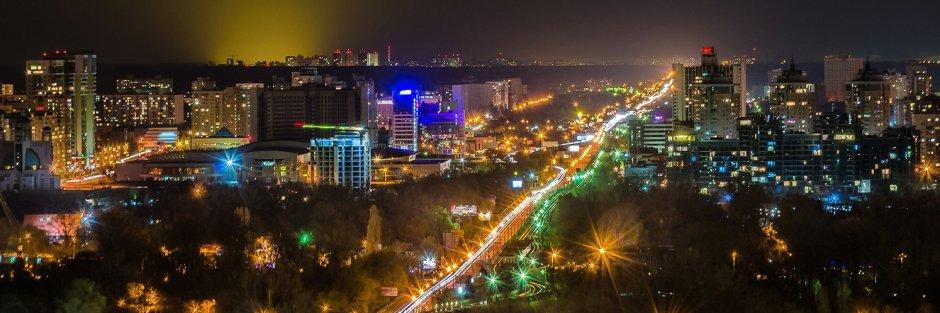 Куда пойти в Киеве на 14 февраля