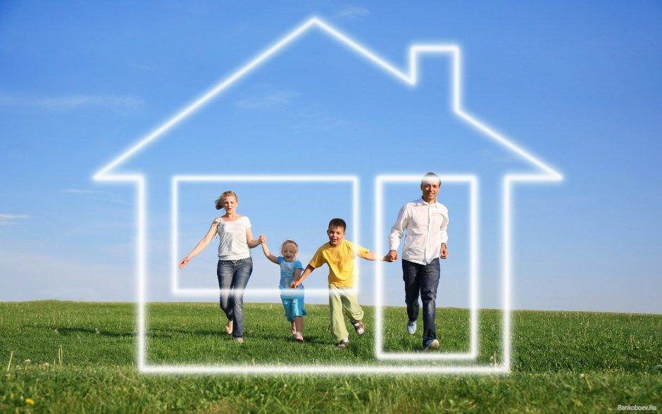 сделки с недвижимостью ребенка