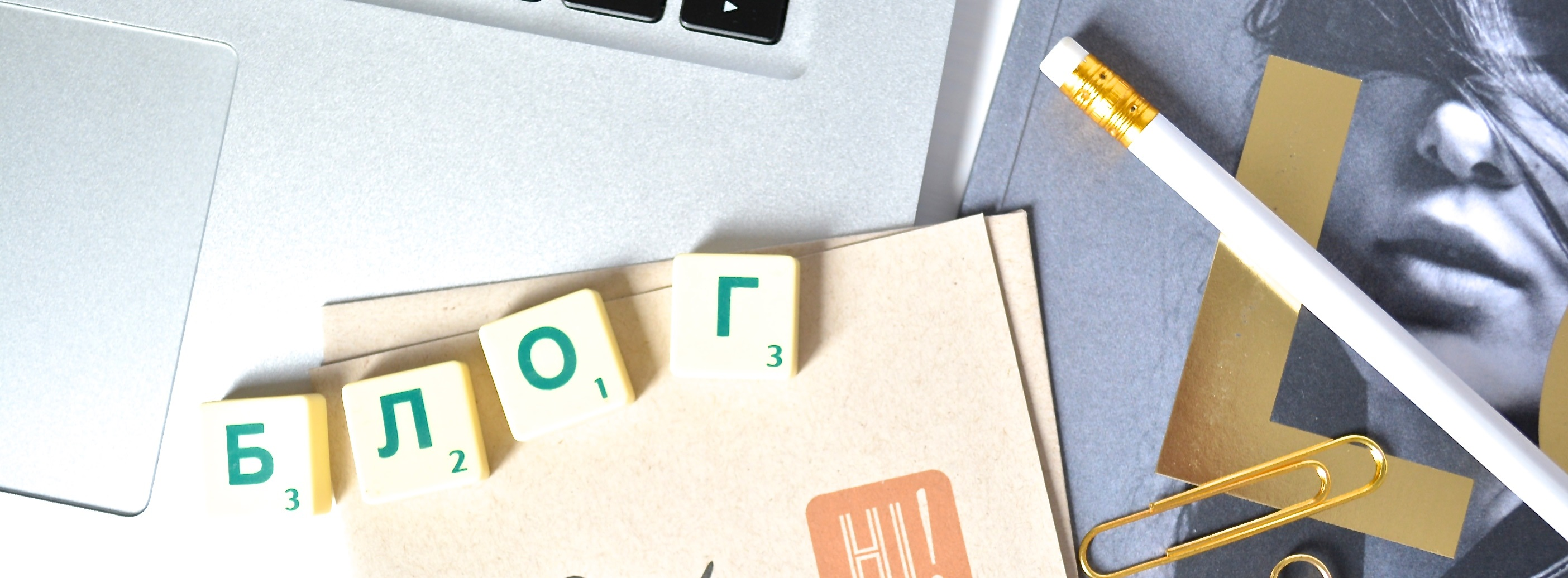 Блоги для риелторов