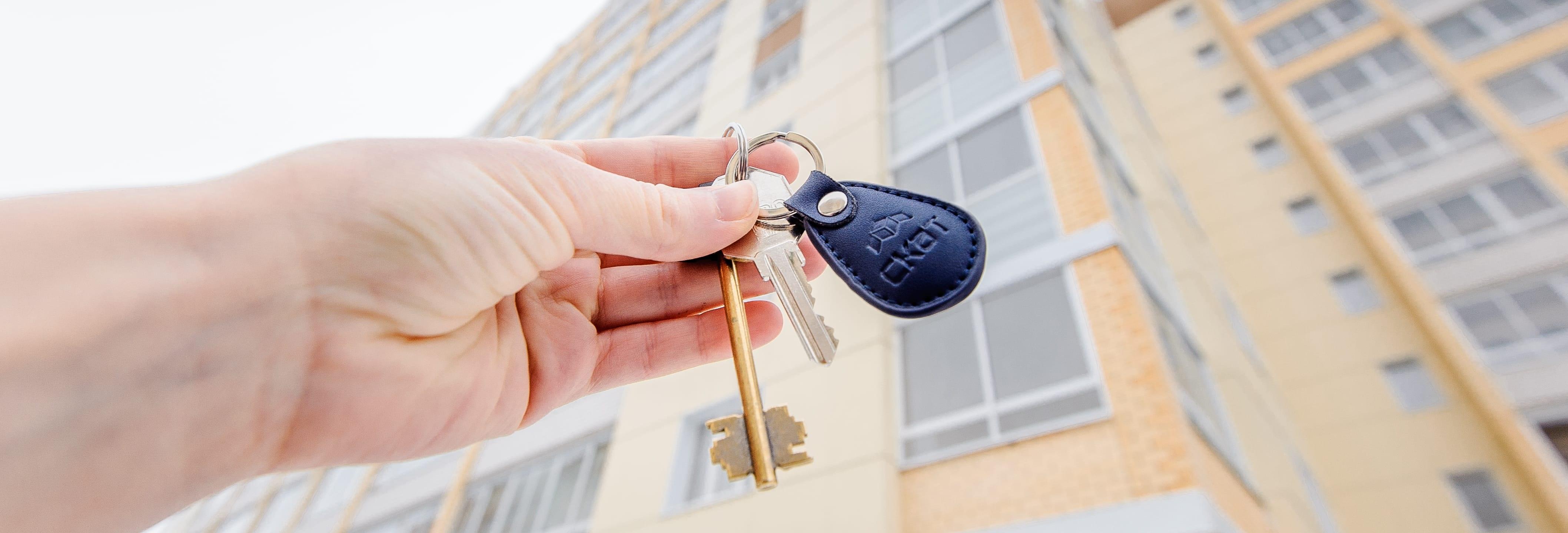 Купили квартиру с прописанными жильцами