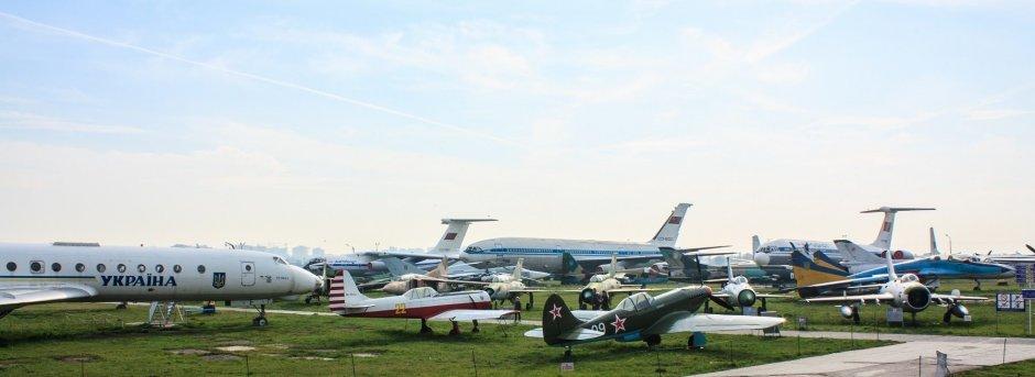Государственный музей авиации