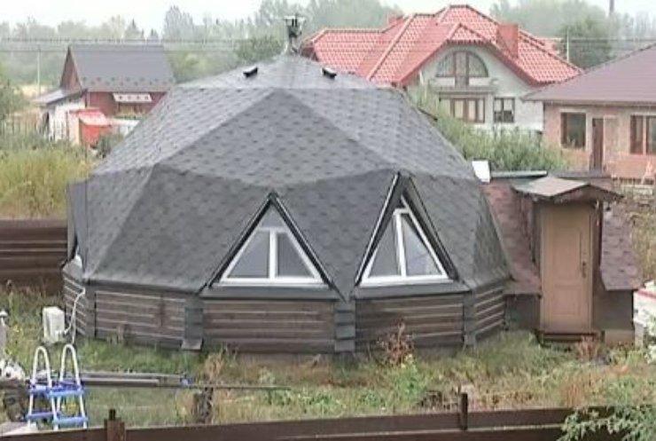 дом-купол