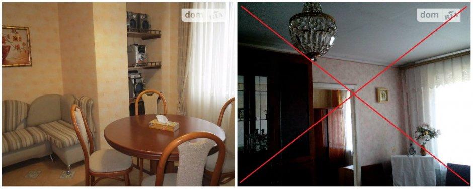 Фотографии квартир перед продажей
