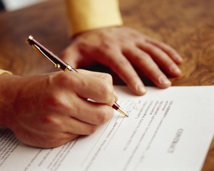 Договор на аренду помещения под офис
