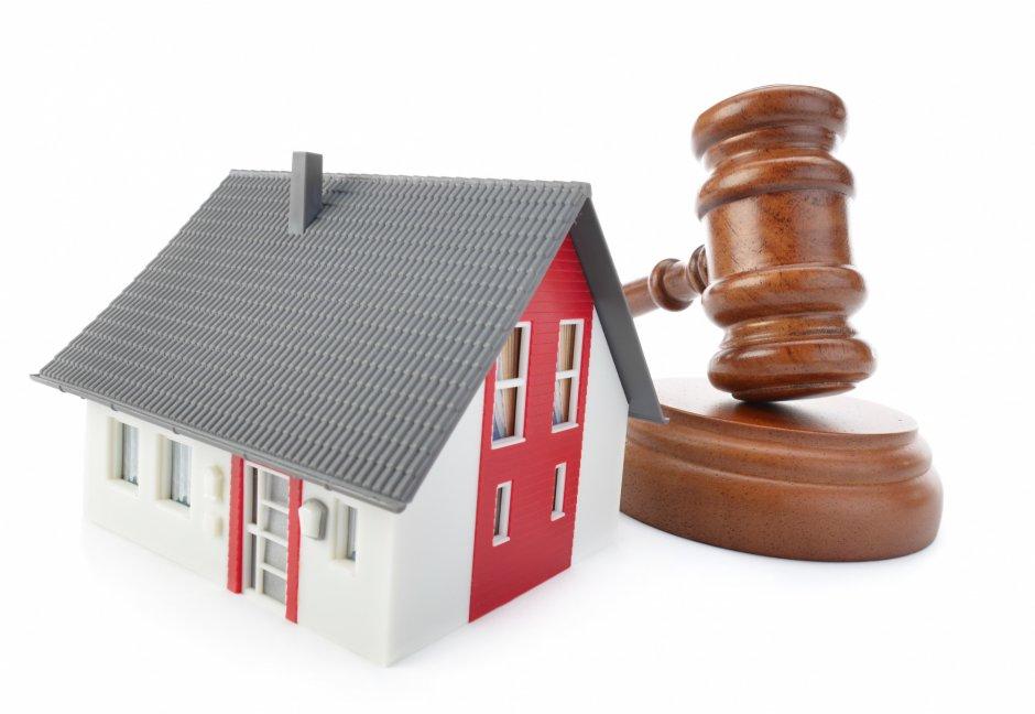 проведение аукциона недвижимости