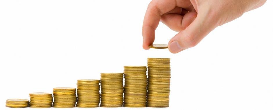 Скидки на оплату коммунальных услуг