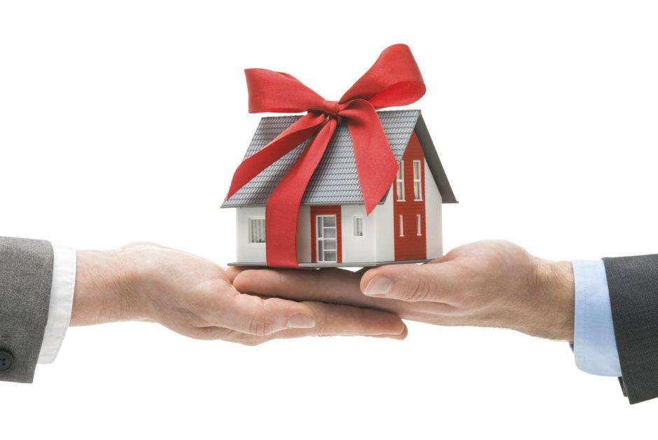 что такое дарственная на дом