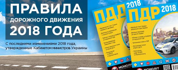 Доска объявлений днепропетровск днепровская неделя работа киров свежие вакансии для мужчин