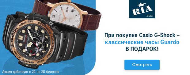 Металлургическая доска объявлений украина вещи добавить объявление доска объявлений