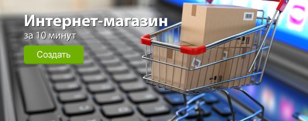 Дать частное объявление в беларуси оценка бизнеса продажа ресторанов