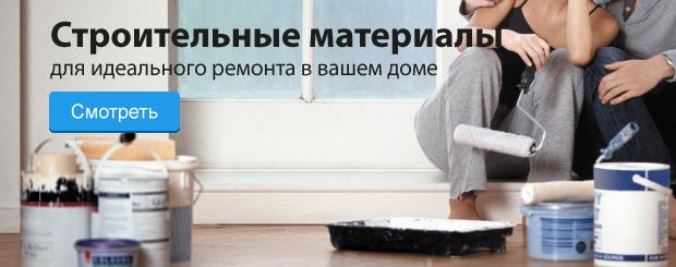 Доска частных объявлений белоруссии строительство дач частные объявления