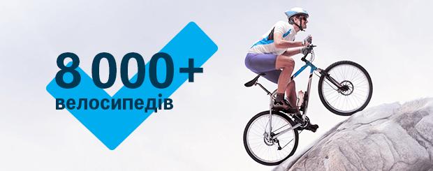 97ff9bfebc18bc RIA.com ™ — дошка безкоштовних приватних оголошень України.