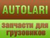 Autolari