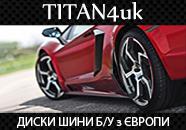 TITAN4uk