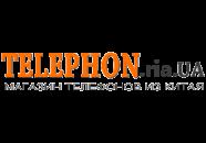 Другие наши модели смотрите на сайте:   Telephon.ria.ua