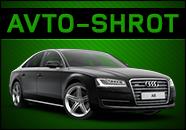 Avto-Shrot