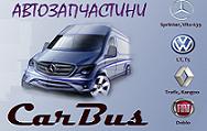 Авторазборка «Mercedes, Fiat, Renault, VW, Opel».