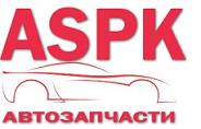 Auto Spare Parts Kiev - интернет магазин автозапчастей