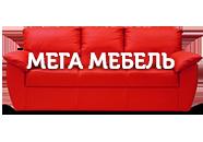 МЕБЕЛЬ МЕГА