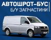 АВТОШРОТ-БУС Antopolbus.rv.ua
