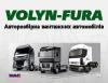 Авторозбірка вантажних автомобілів Renault Magnum
