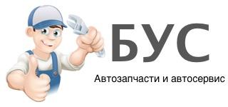 АВТОФОРМАТ