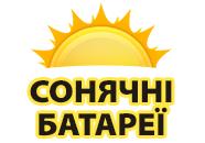 Солнечная альтернатива