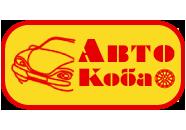 AutoKoba