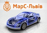 МарС-Львів