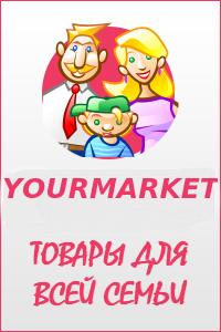Yourmarket Kids