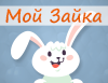 МойЗайка (Mo-Zayka)