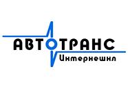 Попутный Эвакуатор по Украине, Европа, СНГ