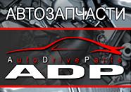 auto-drive-parts