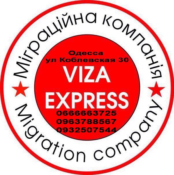 VIZA EXPRESS ODESSA