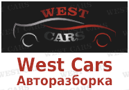 West Cars