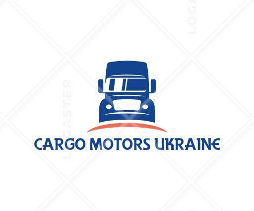 «CARGO MOTORS UKRAINE»