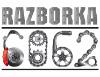 Разборка японских автомобилей в Киеве - Razborka6062